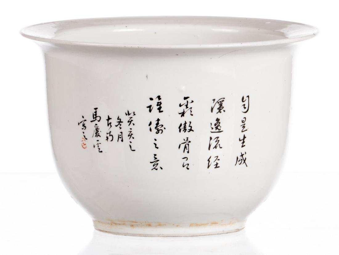 A Chinese polychrome decorated cache-pot with an - 3