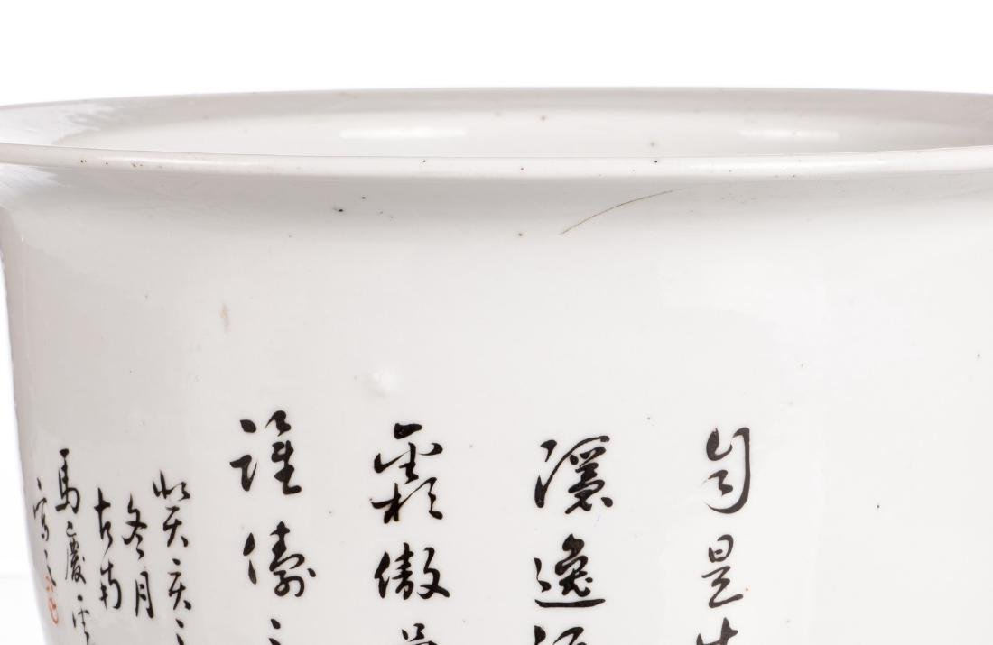 A Chinese polychrome decorated cache-pot with an - 9