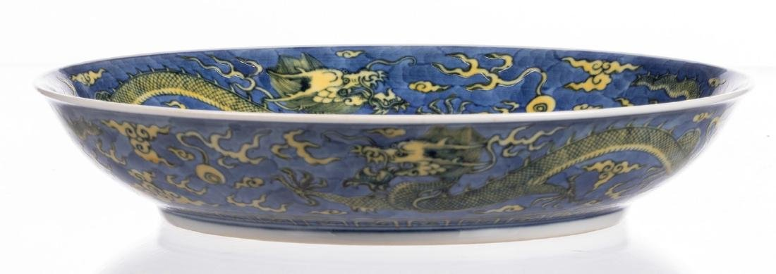 A Chinese blue and yellow glazed dish, decorated with - 3