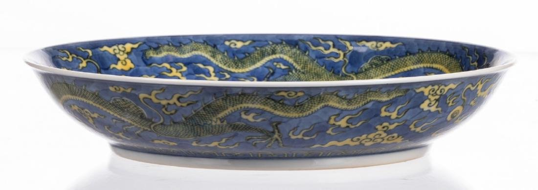 A Chinese blue and yellow glazed dish, decorated with - 4