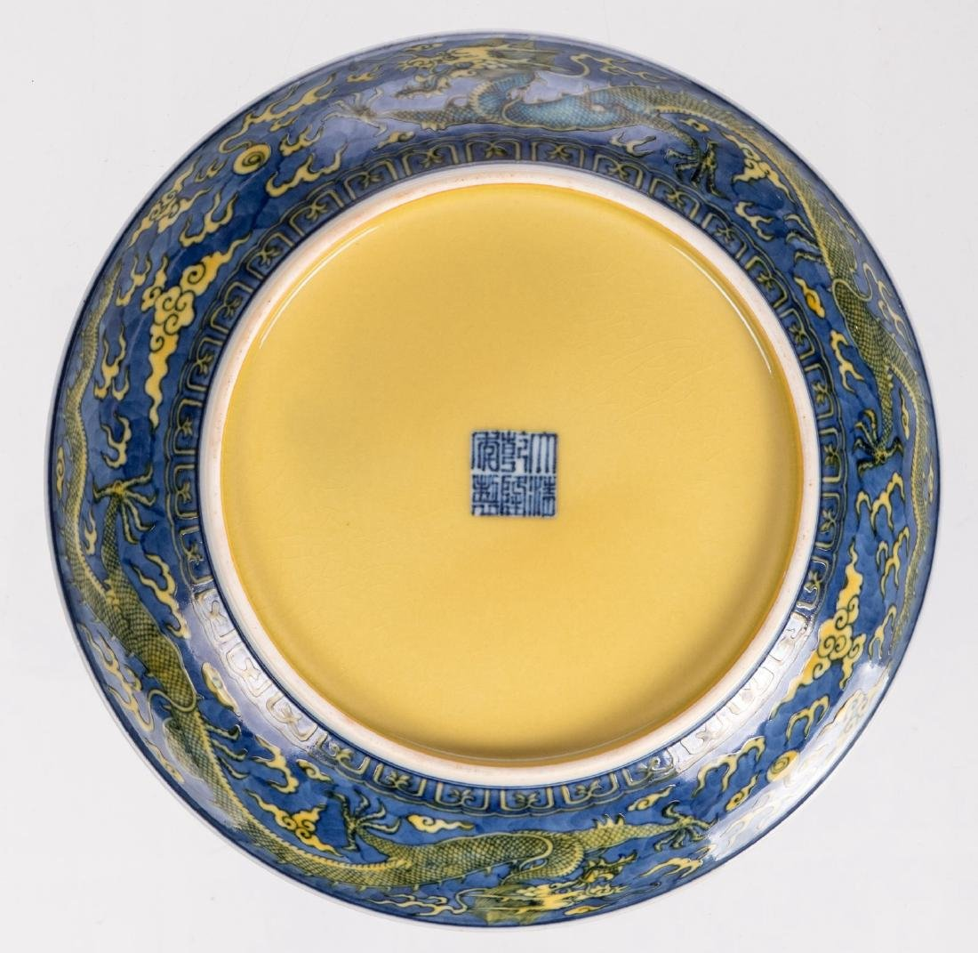 A Chinese blue and yellow glazed dish, decorated with - 7