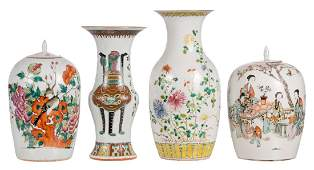 Two Chinese famille rose and polychrome decorated