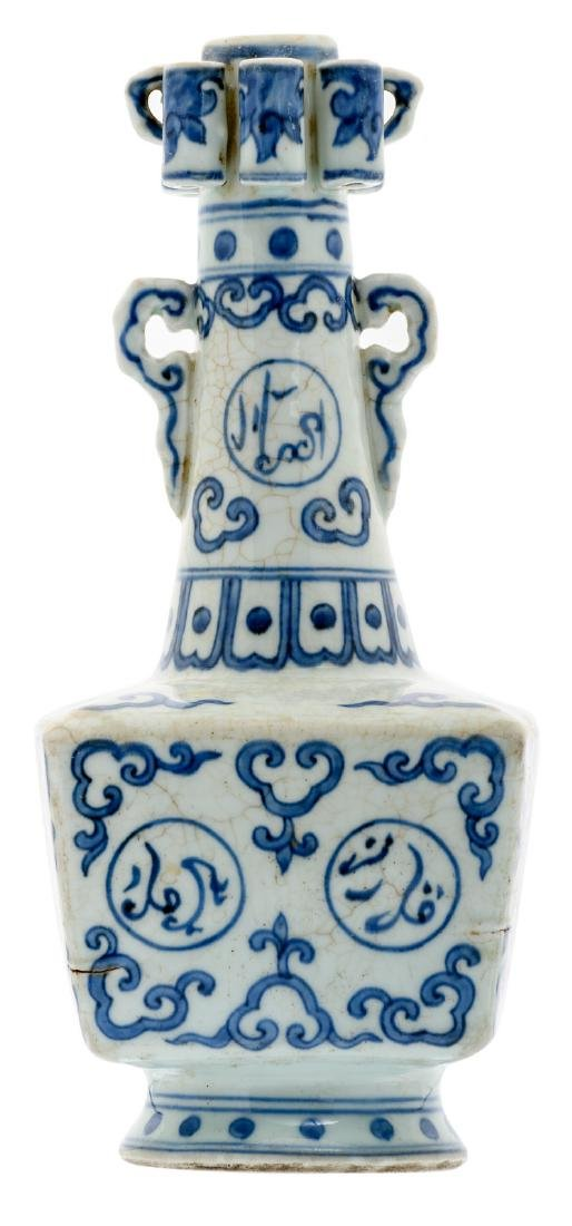 A fine Chinese blue and white floral decorated 'arrow