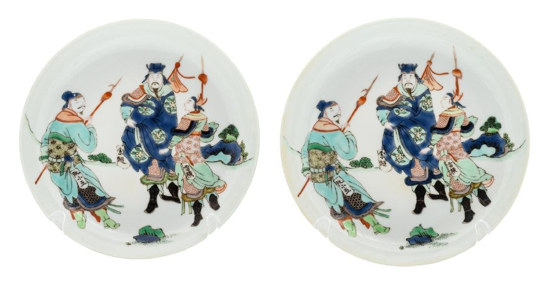 Two Chinese famille verte and green glazed dishes with