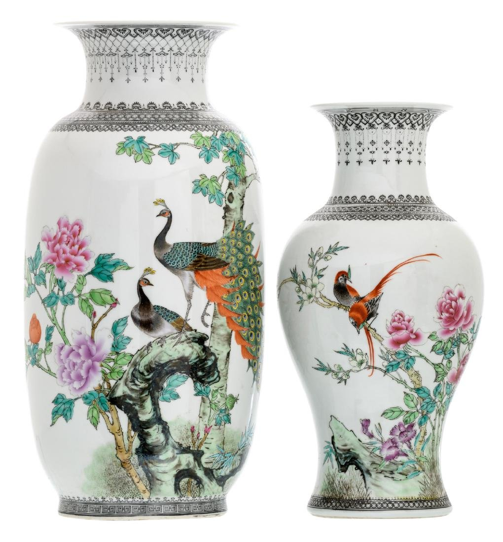 A Chinese famille rose vase and baluster shaped vase,