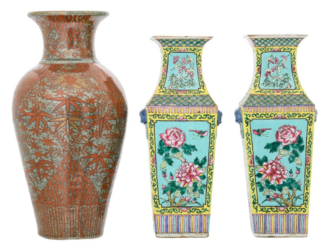 A pair of Chinese turquoise ground famille rose