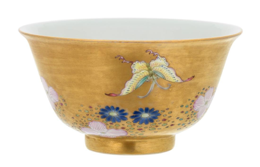 A Chinese polychrome and gilt decorated bowl with birds