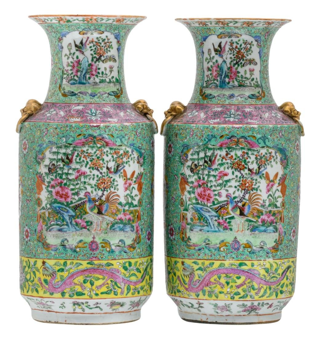 Two Chinese turqoise ground famille rose baluster