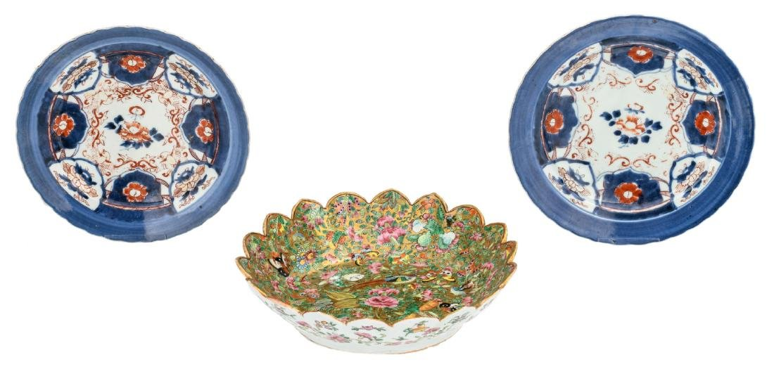 A Chinese famille rose and gilt decorated lotus shaped