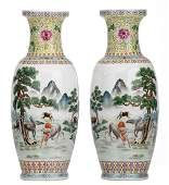 A pair of Chinese polychrome decorated vases with