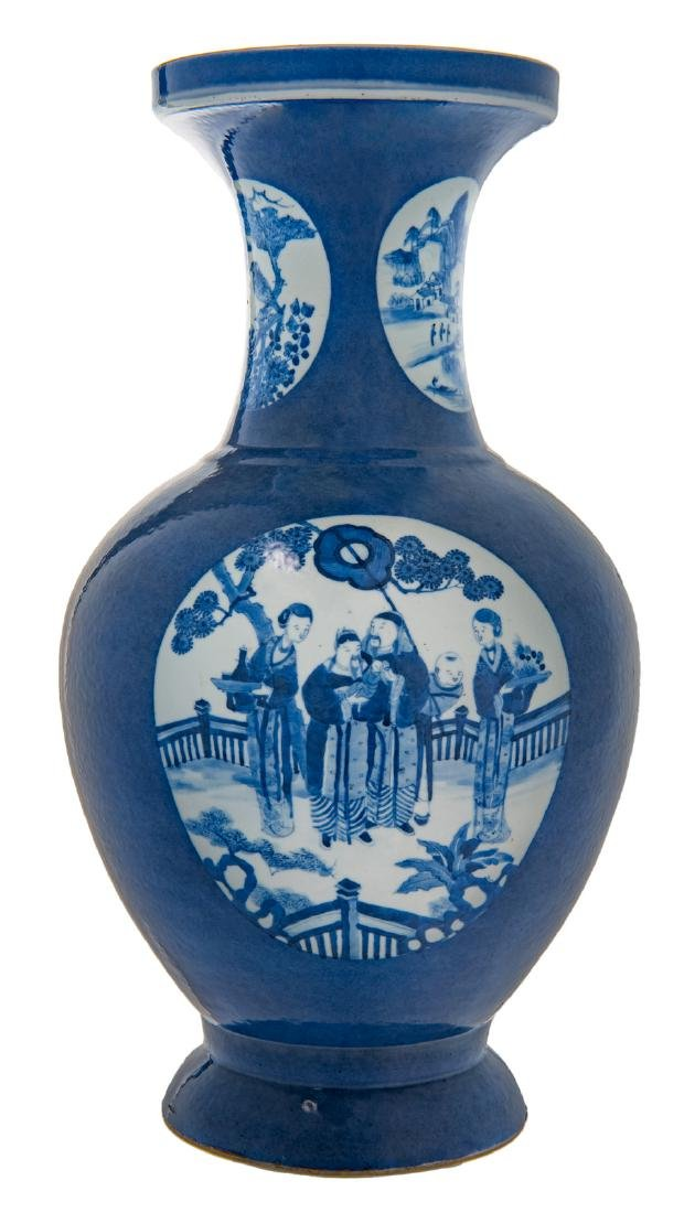 A Chinese bleu poudre baluster shaped vase, the