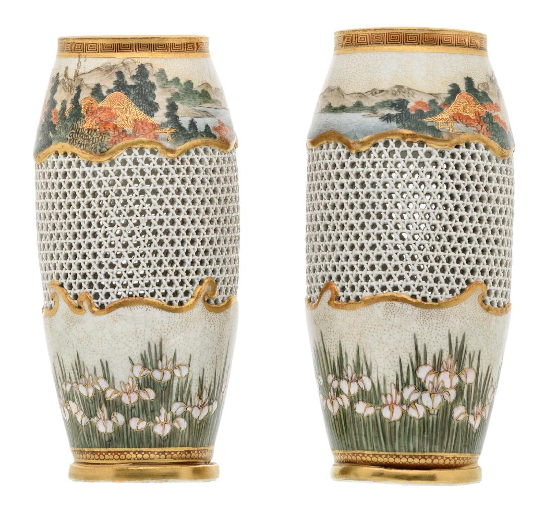 A pair of polychrome decorated open worked Japanese