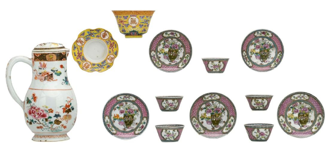 A Chinese famille rose floral decorated export