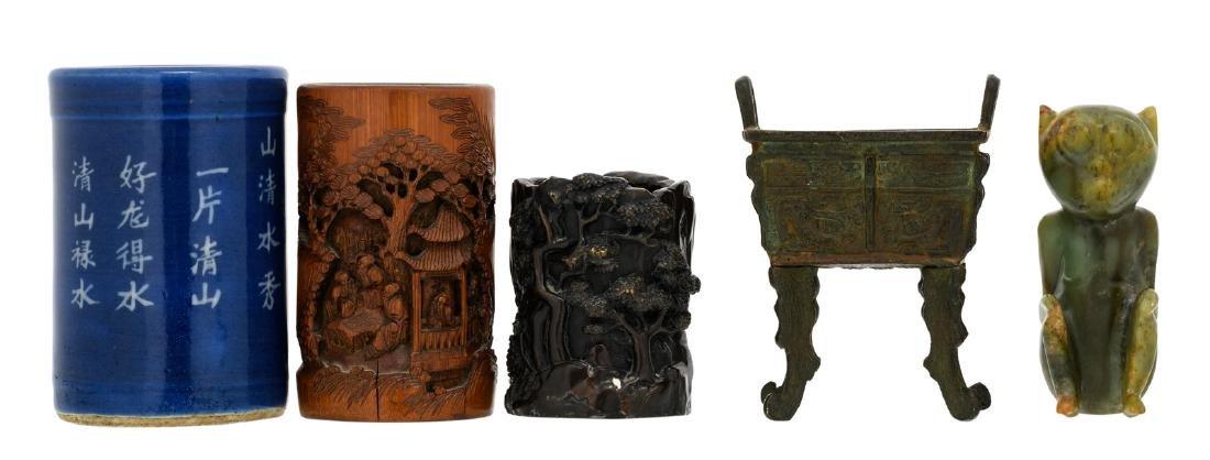 Three Chinese porcelain, bamboo and bronze brush pots;