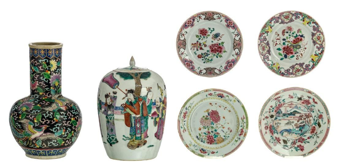 A Chinese famille rose decorated ginger pot and cover