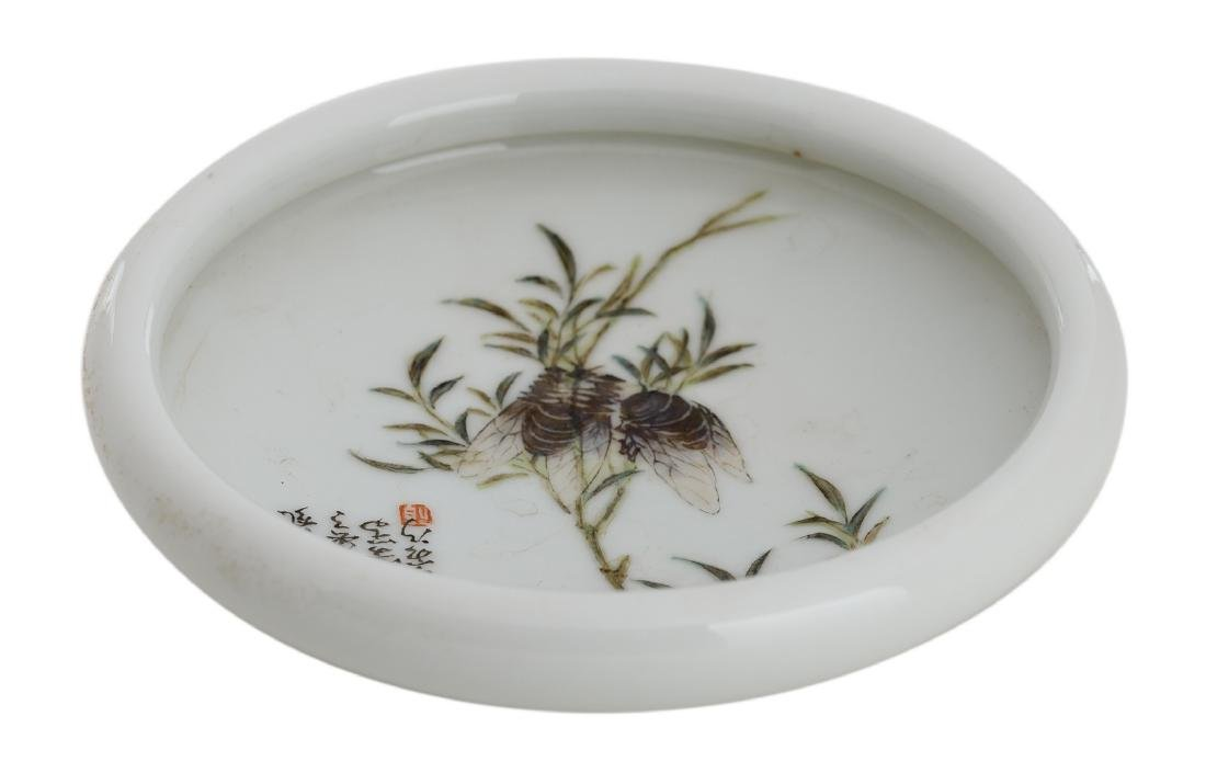 A Chinese polychrome decorated brush washer with