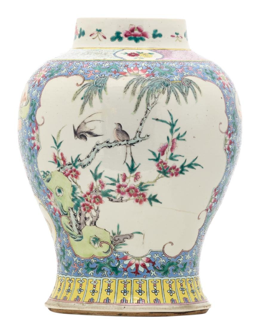 A Chinese famille rose and polychrome floral decorated
