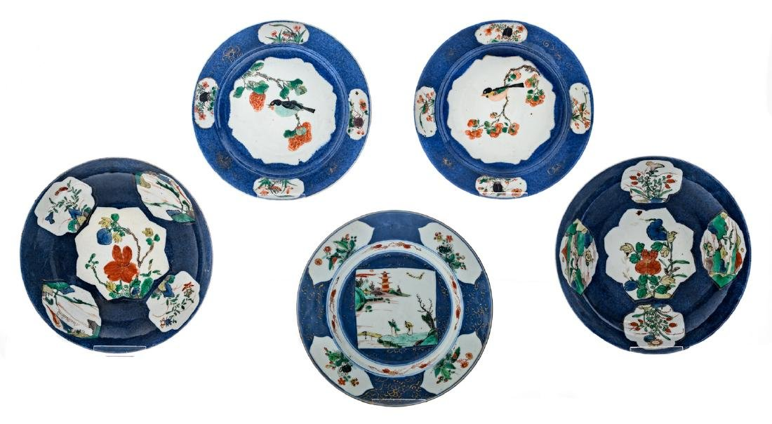 Five Chinese bleu poudre dishes, the roundels famille