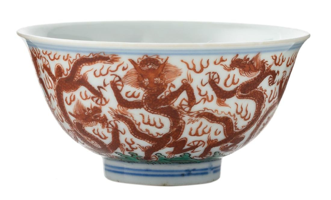 A Chinese iron red and polychrome dragon decorated cup,