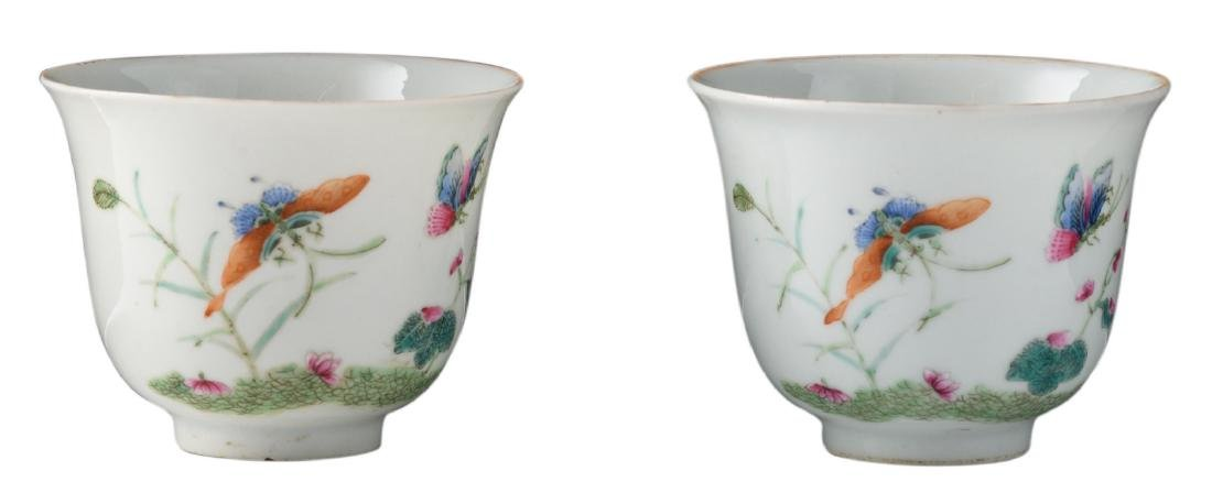 Two Chinese famille rose decorated cups with