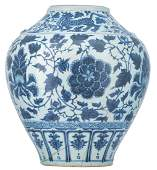 A Chinese blue and white vase, decorated with scrolling