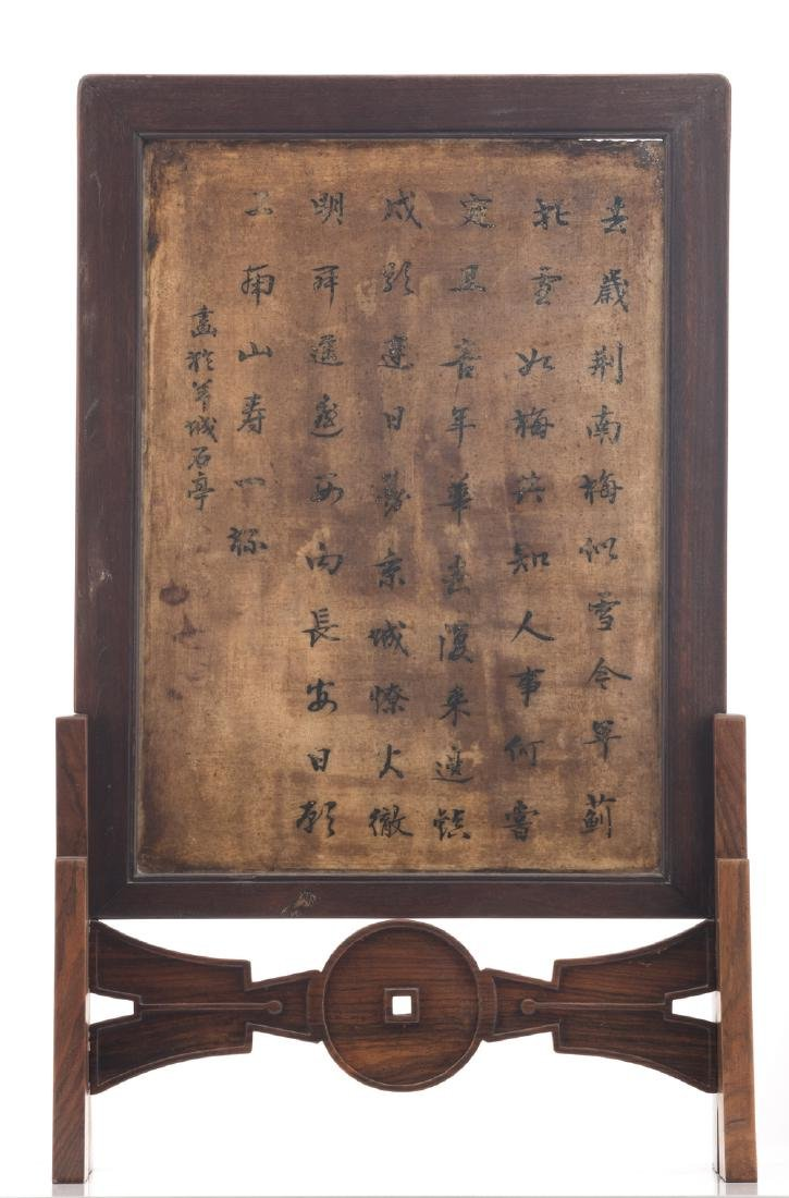 A Chinese wooden table screen, the stone panel - 3