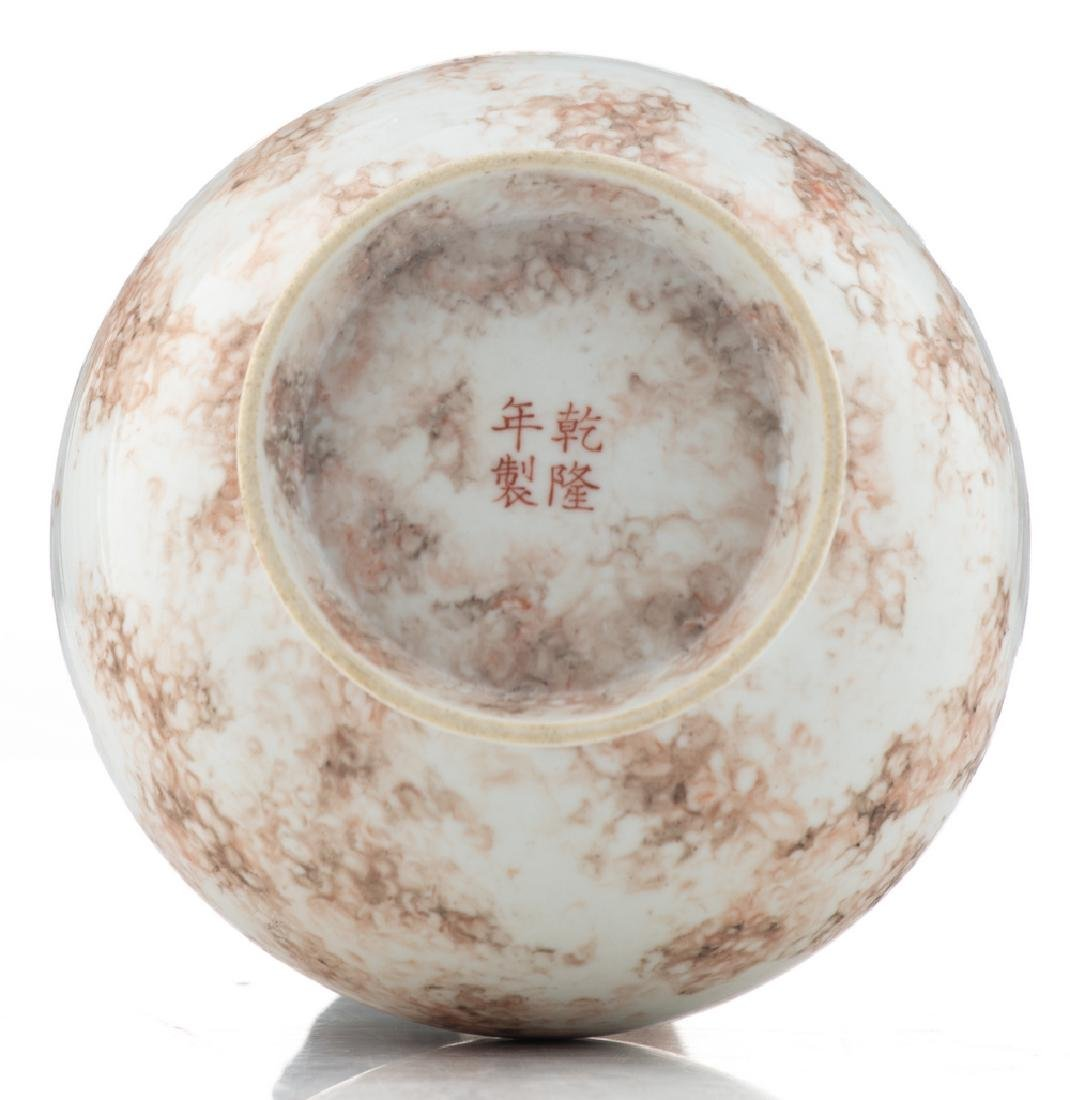 A Chinese red-brown dashed decorated bottle vase, with - 3