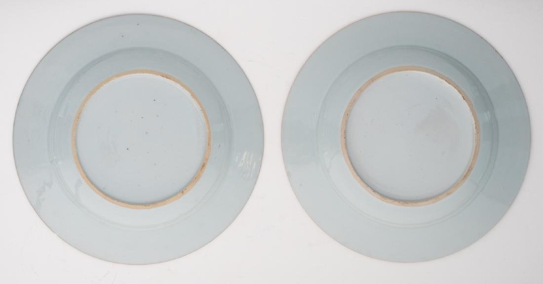 Two Chinese famille rose export porcelain dishes, the - 2