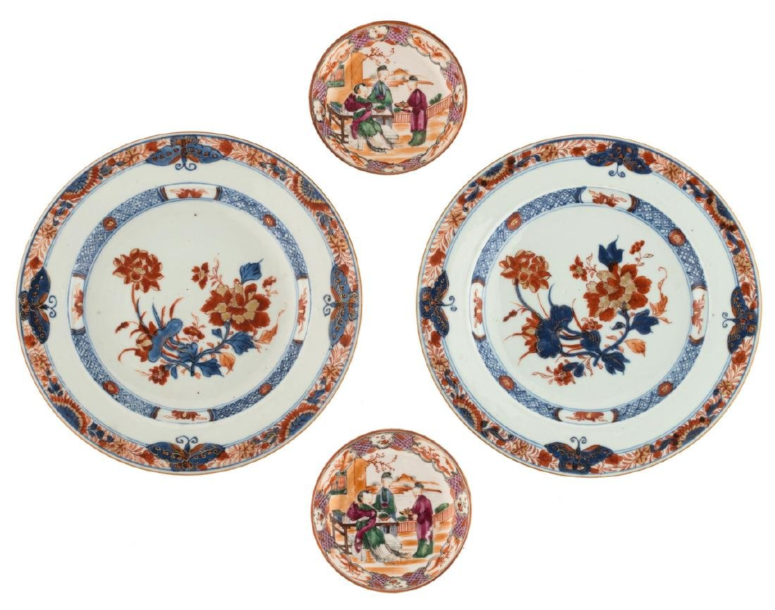 Two Chinese Imari floral decorated dishes, 18thC; added