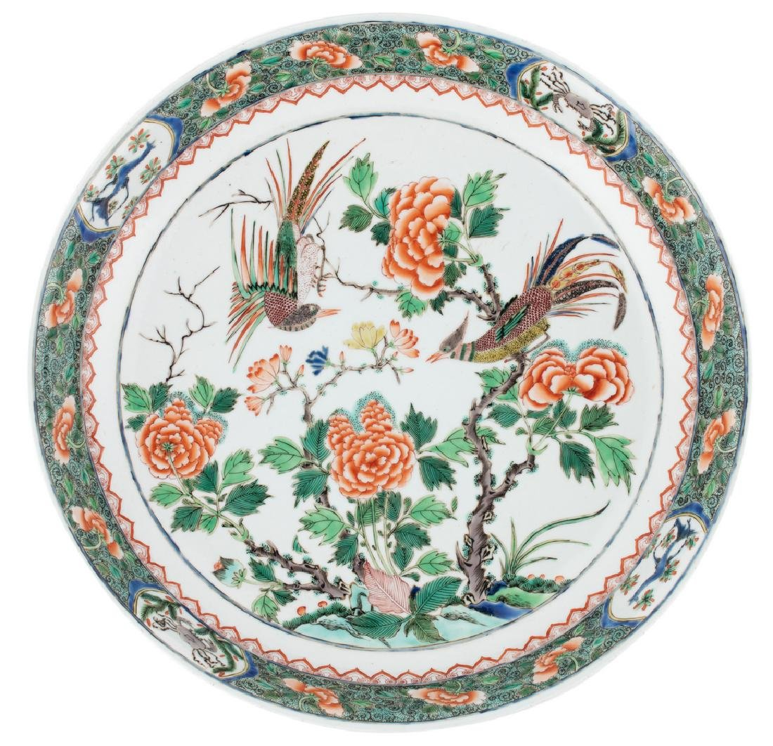 A Chinese famille verte floral decorated charger, the