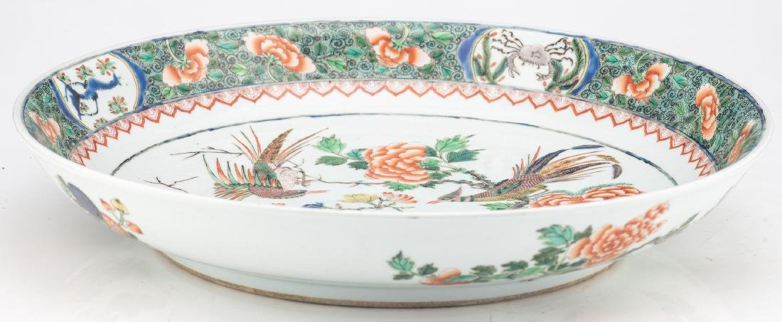 A Chinese famille verte floral decorated charger, the - 3