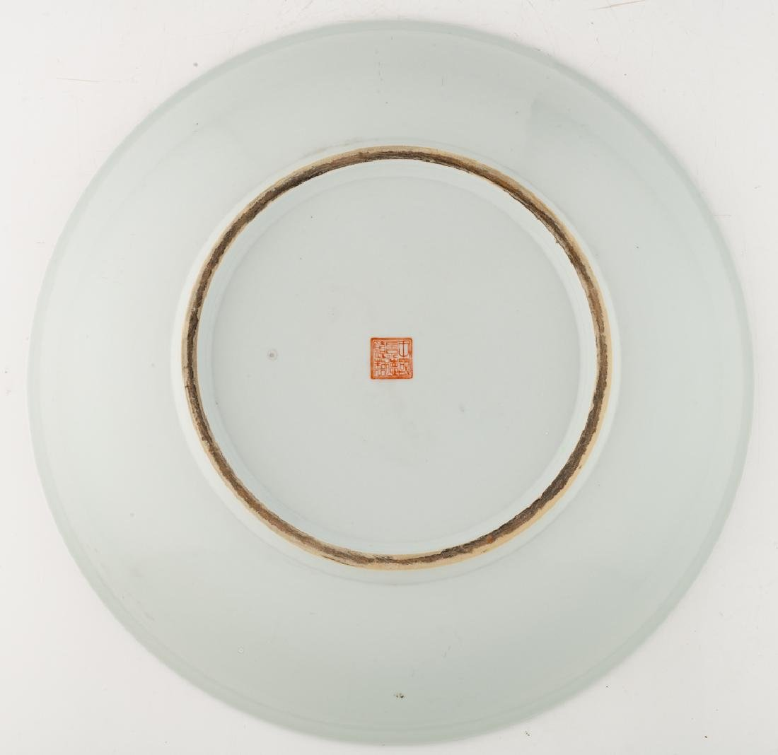 A large Chinese polychrome plate decorated with figures - 2