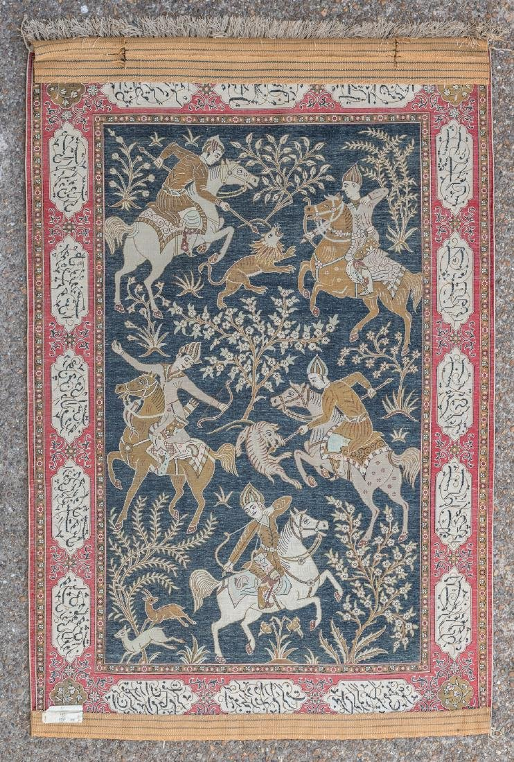 An Oriental silk carpet decorated with a hunting scene, - 2