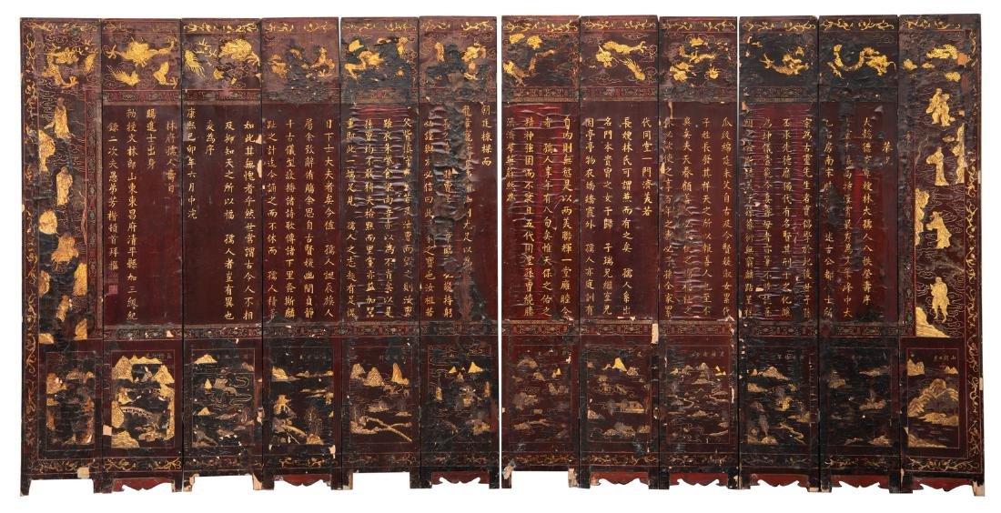 A Qing dynasty twelve panel coromandel lacquer screen - 2