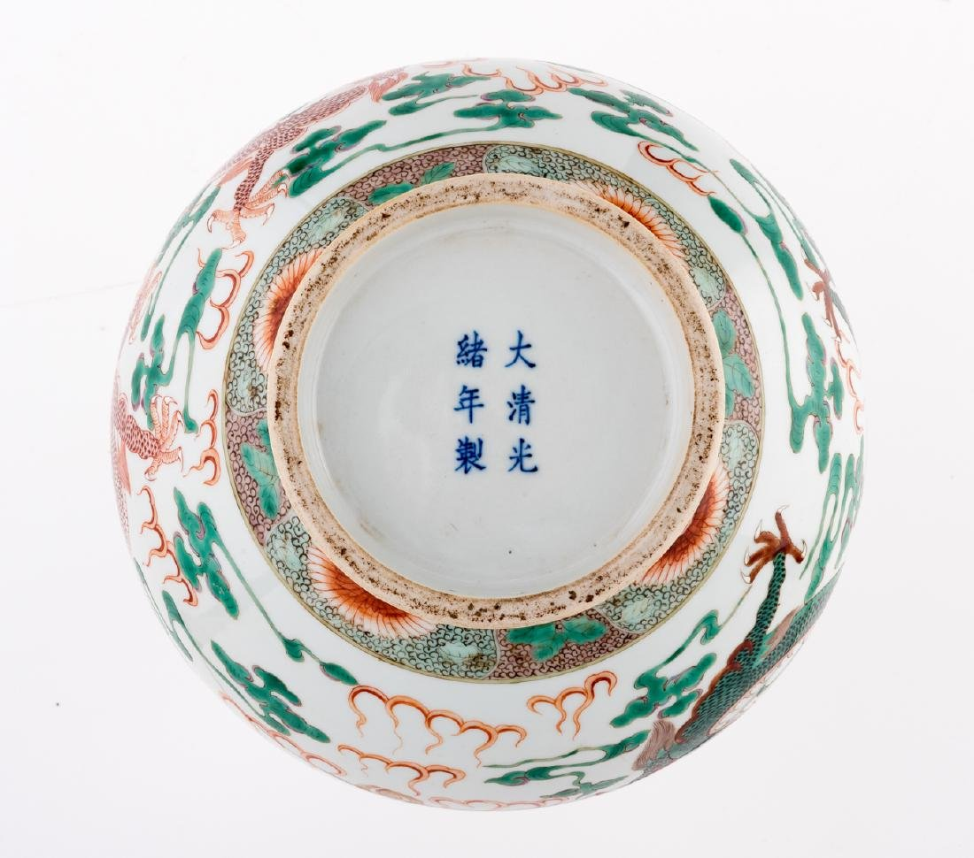 A Chinese famille verte bottle vase, decorated with - 6