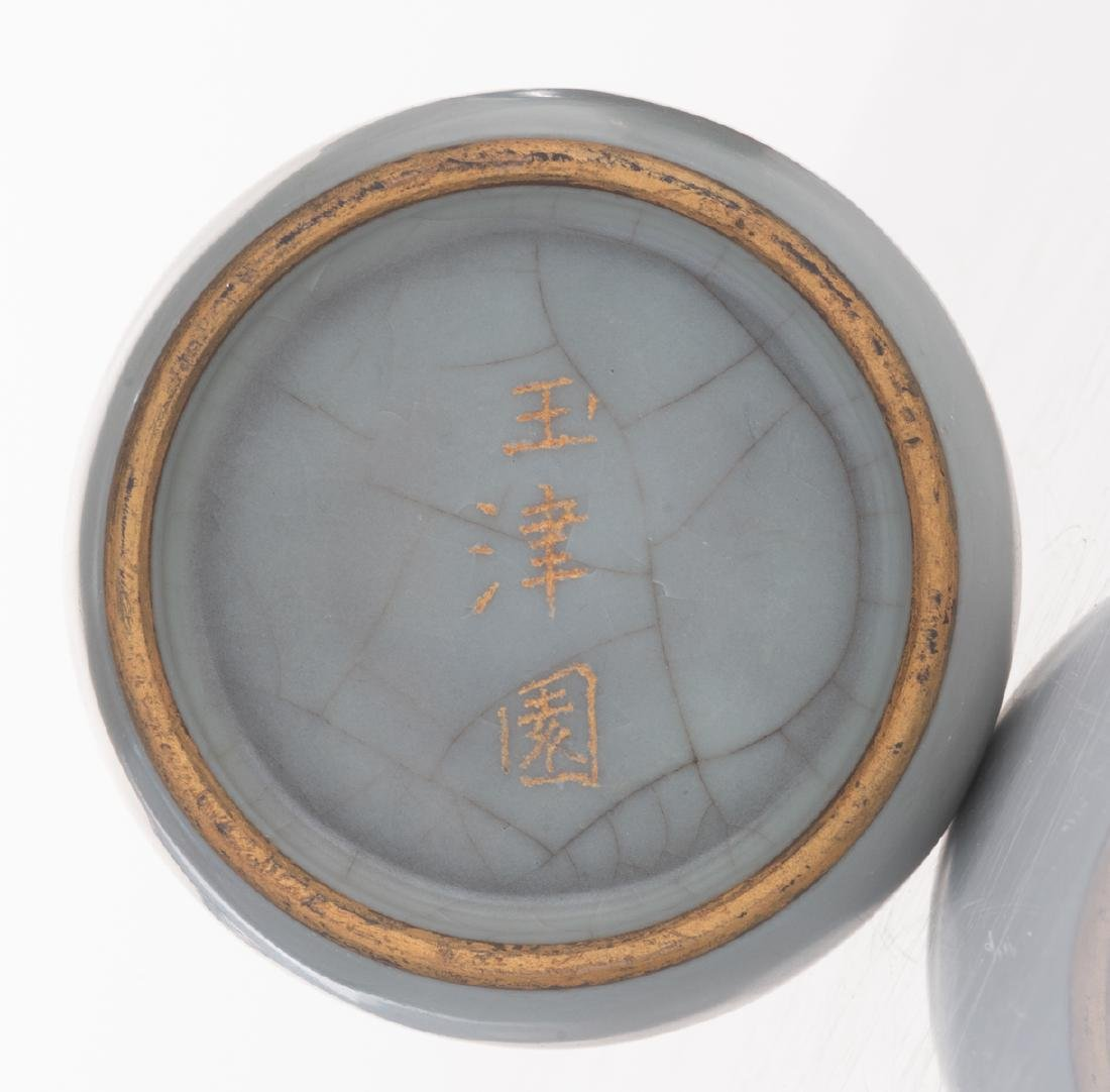 A Chinese celadon crackleware mallet shaped vase with - 7