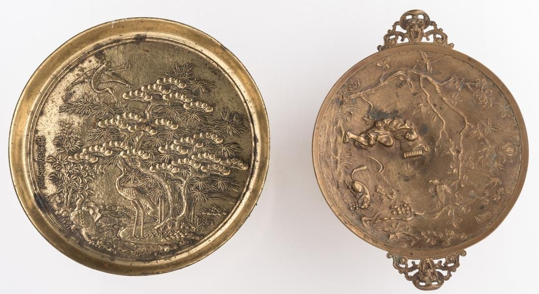A bronze ornamental footed dish, the well decorated - 6