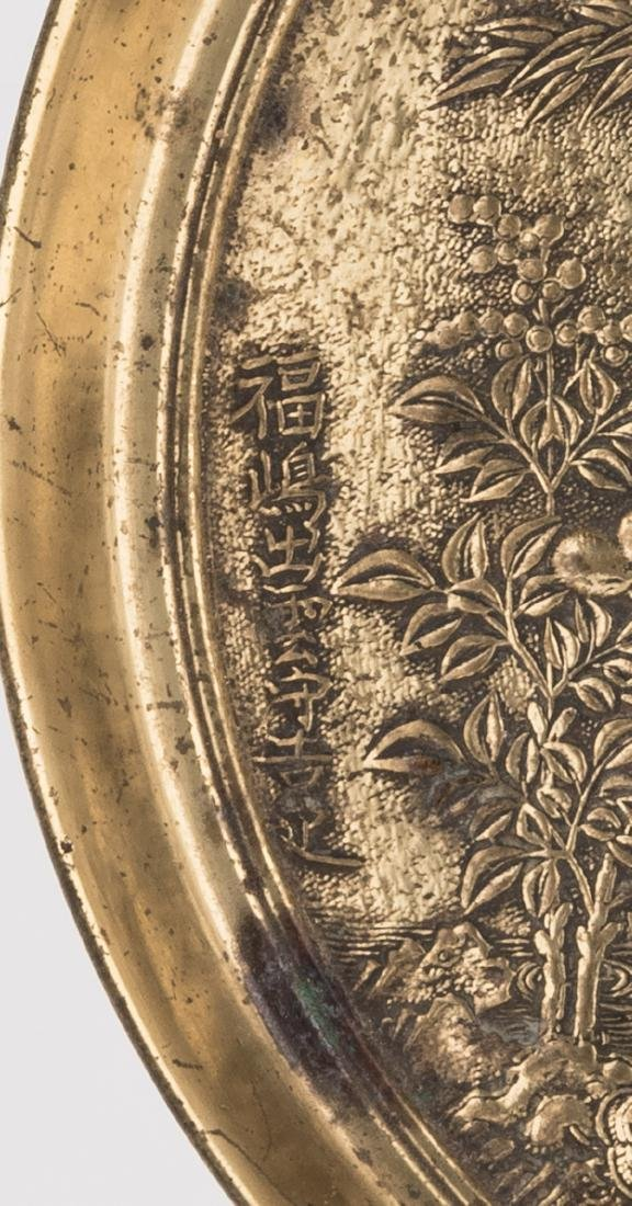 A bronze ornamental footed dish, the well decorated - 8