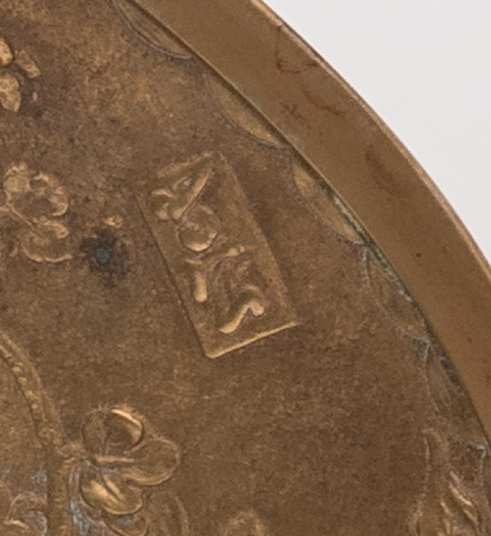 A bronze ornamental footed dish, the well decorated - 9