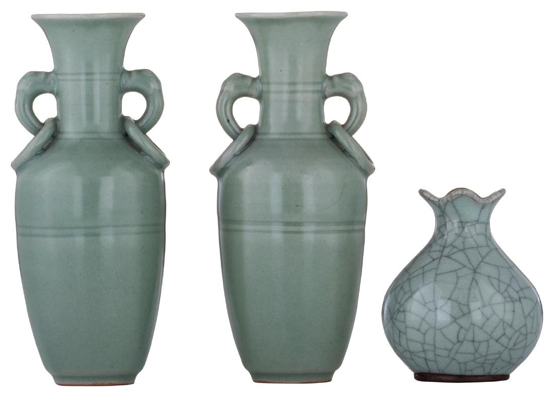 A lot of two small Chinese celadon stoneware vases and