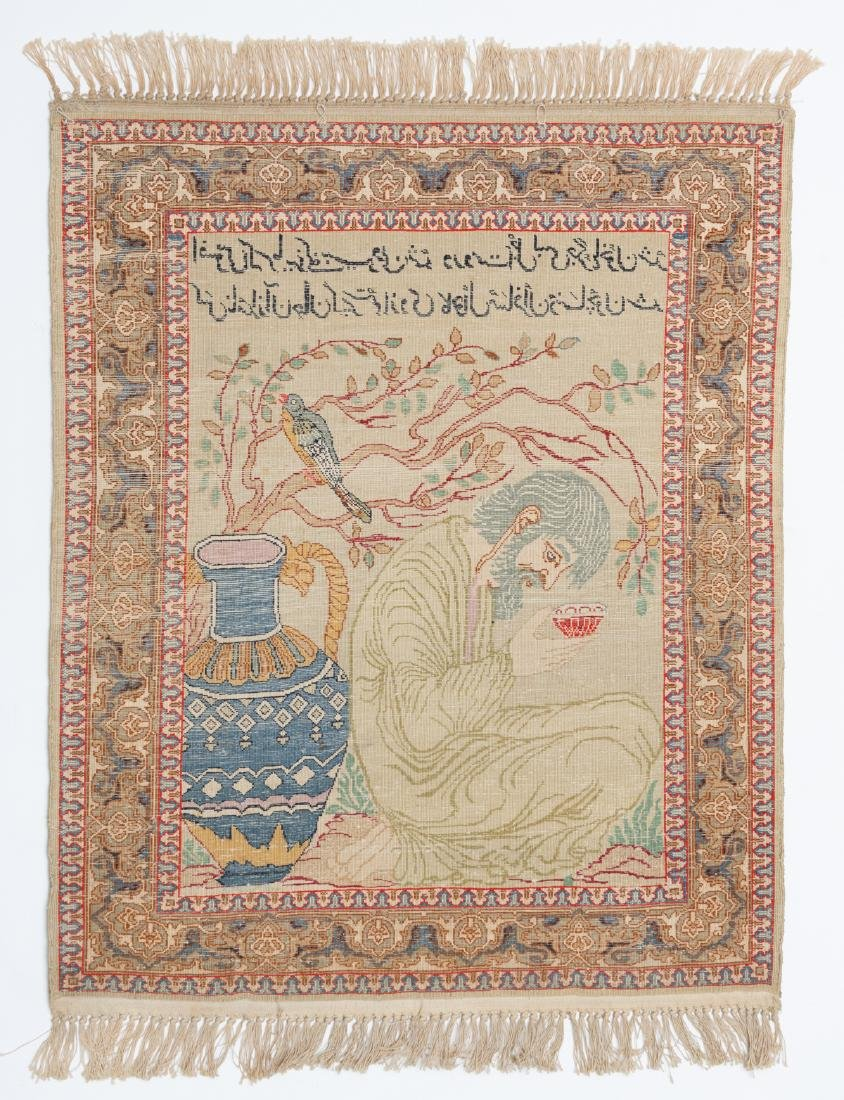 An Oriental silk carpet, decorated with a kneeling - 2