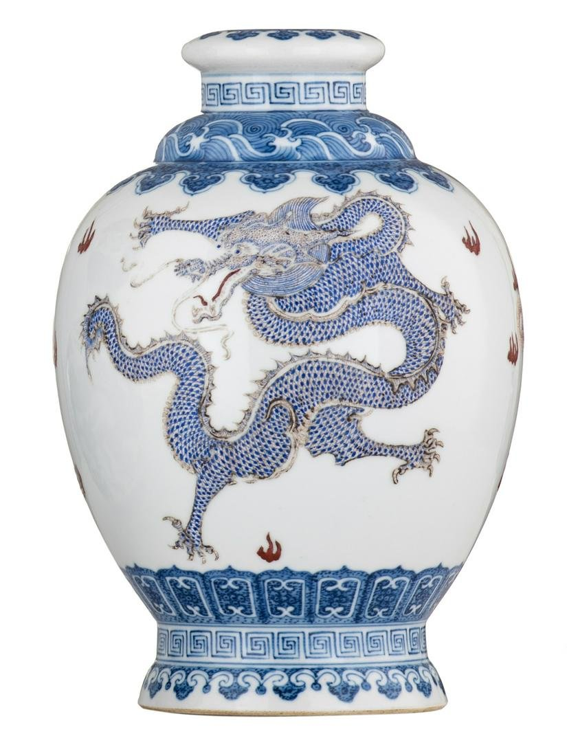 A Chinese blue and copper red decorated vase, the five