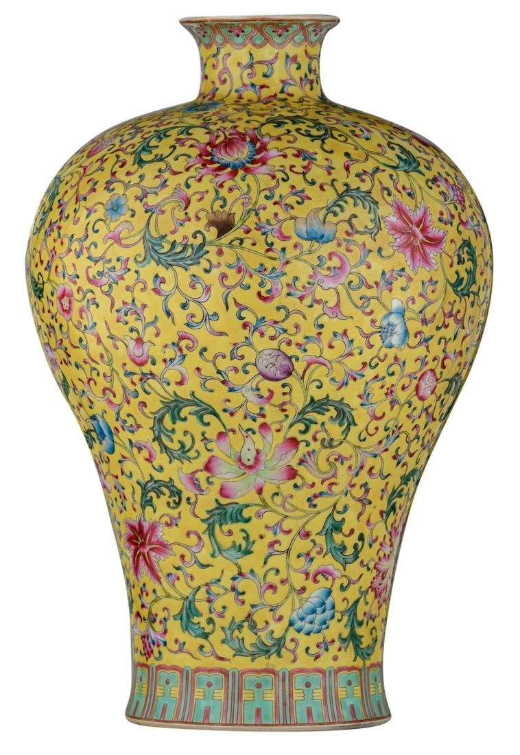 A Chinese yellow ground famille rose meiping vase,