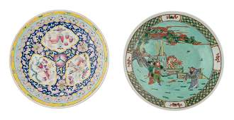 A Chinese famille rose charger, decorated with