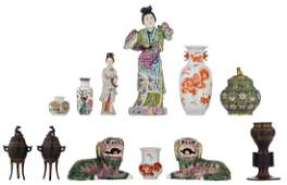 Four small Chinese polychrome decorated vases added a