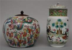 A Chinese famille rose ginger pot decorated with a