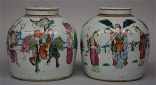 Two Chinese famille rose ginger pots decorated with