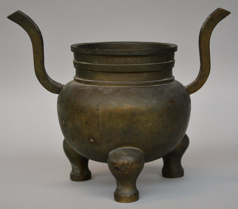 An archaic Chinese bronze food container/incense