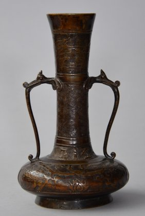 An Archaic Chinese Bronze Vase With Relief Decoration
