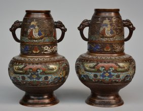 A Pair Of Chinese Bronze Vases With Champlevé